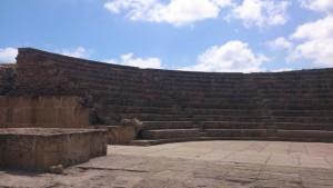 Archäol. Park, Odeion Pafos (1) (640x360)